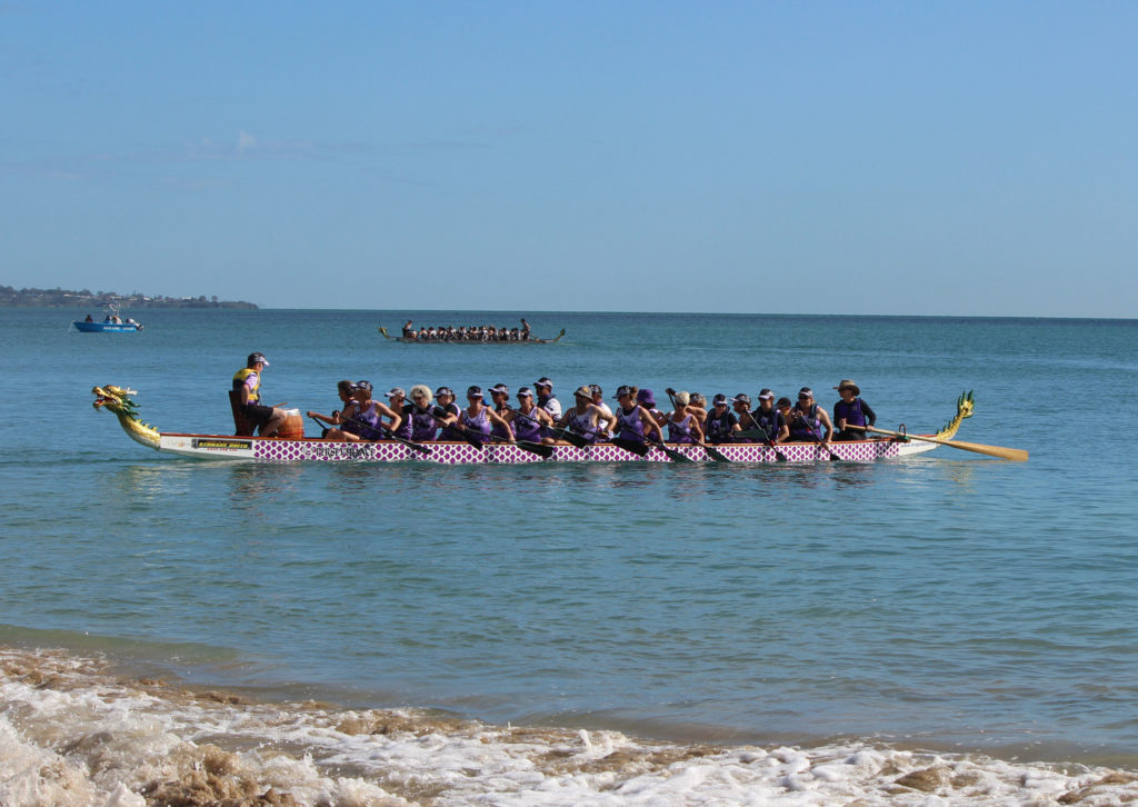 A recent regatta held at Hervey Bay with the team from Bundaberg preparing to head out on to the competition course.