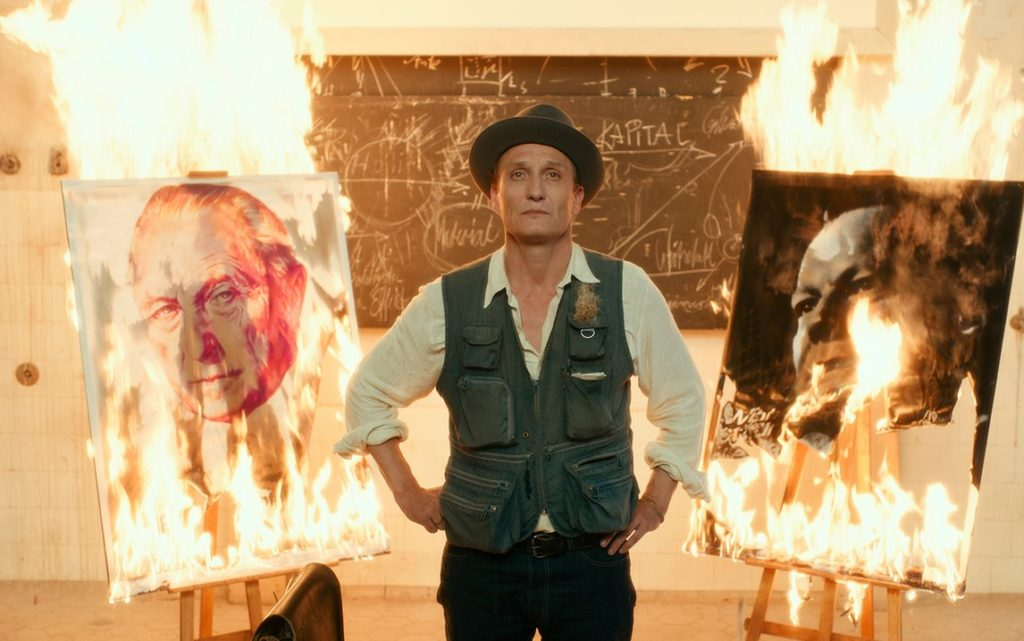 Never Look Away will be featured as part of the Travelling Film Festival in Bundaberg.